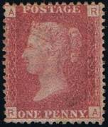 1864 1d PL120 (RA) G 1(1) rose-red UN  PRODÁNO